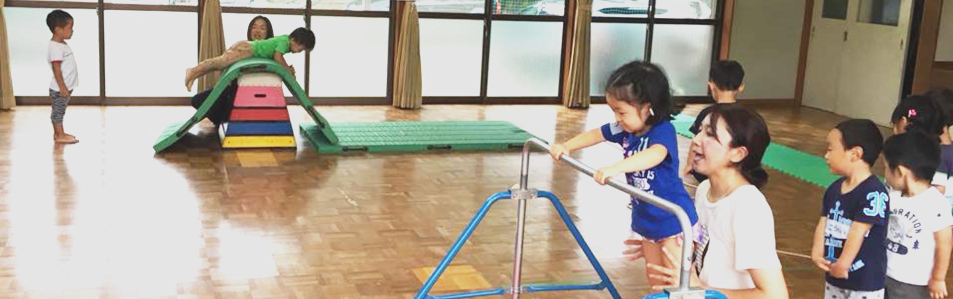 幼児体操教室 じゃんぷキッズ